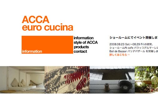 acca2005-s