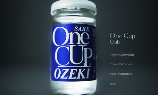 onecup-s