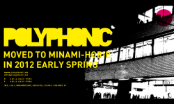 polyphonic2012-s