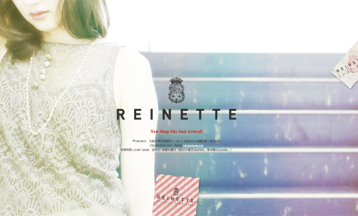 reinette2012-s